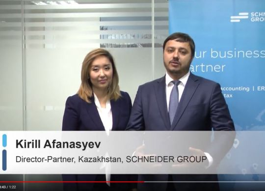 Opportunities for International Business in Kazakhstan and Central Asia